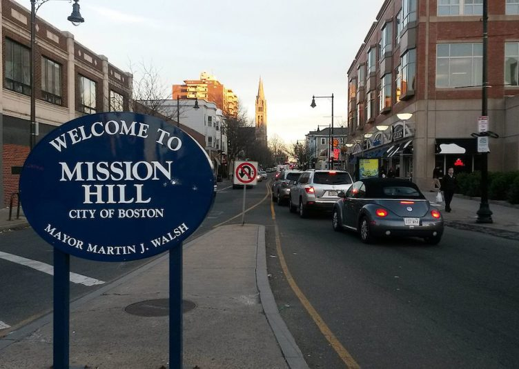 The entrance to the Mission Hill neighborhood of Boston, on Tremont Street at its intersection with Huntington Avenue and Francis Street. (Wikimedia Commons)