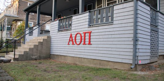 The AOII sorority house is pictured on Nov. 2. (Scott Fitchen / The Tufts Daily)