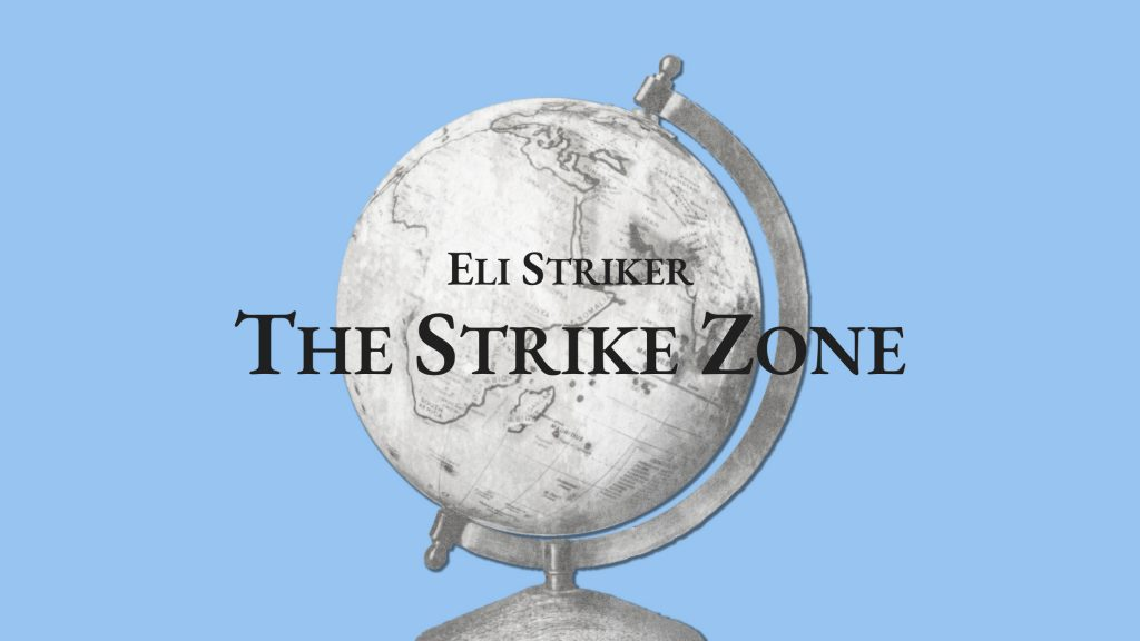 The Strike Zone Banner